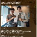 中井 信之先生がJ-WAVEのGOLD RUSHに出演して美しい女性の仕草についてお話しました。